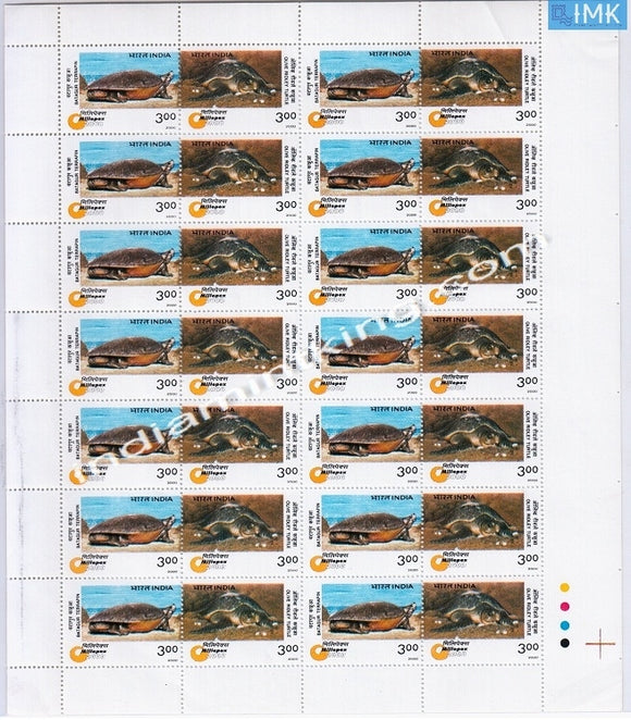 India MNH 2000 Turtles  Setenant (Full Sheet) - buy online Indian stamps philately - myindiamint.com