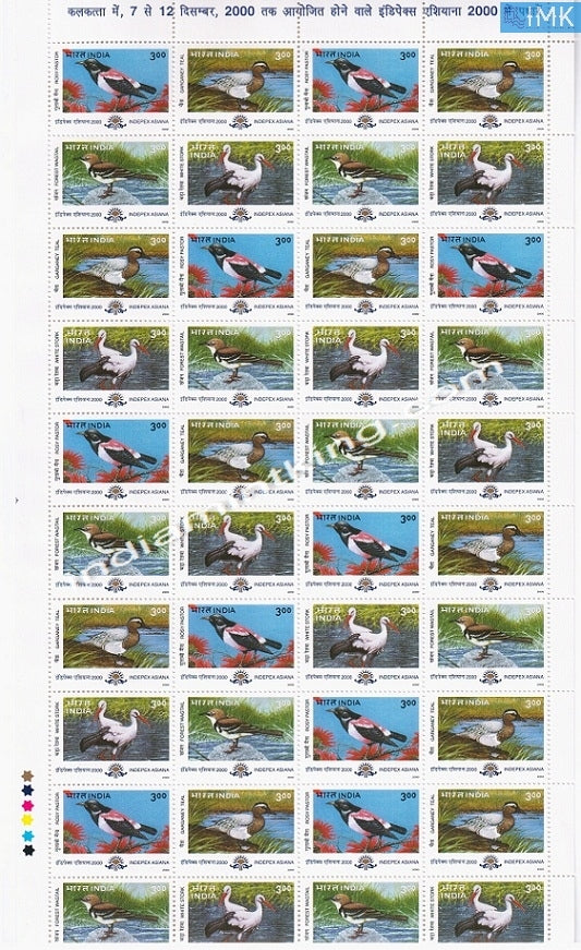 India MNH 2000 Migratory Birds Setenant (Full Sheet) - buy online Indian stamps philately - myindiamint.com