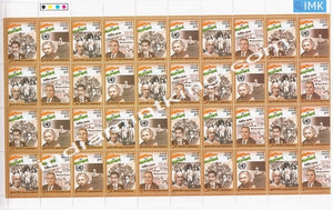 India MNH 2000 Political Leaders Setenant (Full Sheet) - buy online Indian stamps philately - myindiamint.com