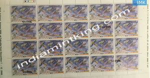 India MNH 2000 Space Program  Setenant (Full Sheet) - buy online Indian stamps philately - myindiamint.com
