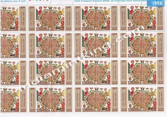 India MNH 2000 Madubani Mithila Painting  Setenant (Full Sheet) - buy online Indian stamps philately - myindiamint.com