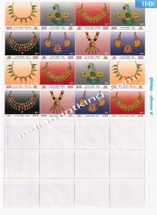 India MNH 2000 Gems & Jewellery (Block Setenant)  Setenant (Full Sheet) - buy online Indian stamps philately - myindiamint.com