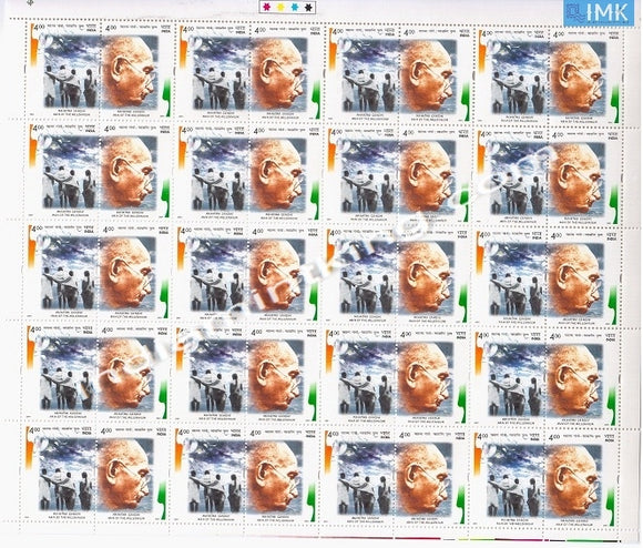 India MNH 2001 Mahatma Gandhi Man Of The Millennium  Setenant (Full Sheet) - buy online Indian stamps philately - myindiamint.com
