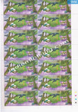 India MNH 2001 Panchatantra Stories - Set Of 4 Setenants (Full Sheet) - buy online Indian stamps philately - myindiamint.com