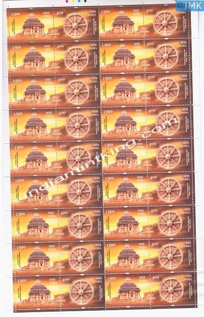 India MNH 2001 Sun Temple Konark  Setenant (Full Sheet) - buy online Indian stamps philately - myindiamint.com