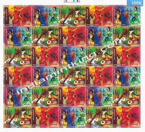 India MNH 2003 Sangeet Natak Academy (Horizontal Setenant)  Setenant (Full Sheet) - buy online Indian stamps philately - myindiamint.com