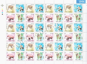India MNH 2005 Rare Flora & Fauna Of The North East  Setenant (Full Sheet) - buy online Indian stamps philately - myindiamint.com