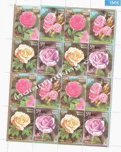 India MNH 2007 Frangrance Of Roses Setenant (Full Sheet) - buy online Indian stamps philately - myindiamint.com