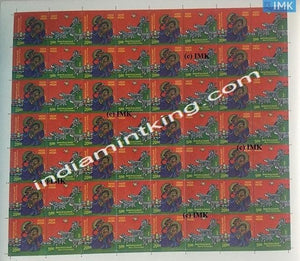 India MNH 2008 Merry Christmas  Setenant (Full Sheet) - buy online Indian stamps philately - myindiamint.com