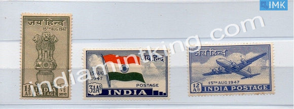 MNH India Complete Year Pack - 1947 - buy online Indian stamps philately - myindiamint.com