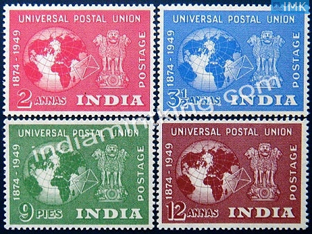 MNH India Complete Year Pack - 1949 - buy online Indian stamps philately - myindiamint.com