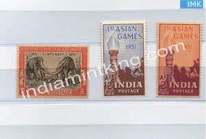MNH India Complete Year Pack - 1951 - buy online Indian stamps philately - myindiamint.com