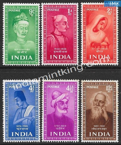 MNH India Complete Year Pack - 1952 - buy online Indian stamps philately - myindiamint.com