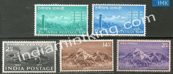 MNH India Complete Year Pack - 1953 - buy online Indian stamps philately - myindiamint.com