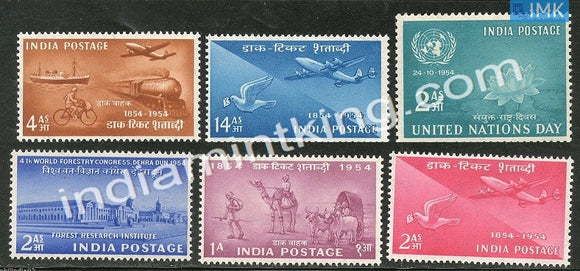 MNH India Complete Year Pack - 1954 - buy online Indian stamps philately - myindiamint.com
