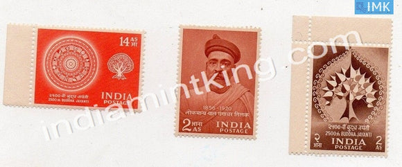 MNH India Complete Year Pack - 1956 - buy online Indian stamps philately - myindiamint.com