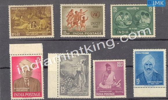 MNH India Complete Year Pack - 1960 - buy online Indian stamps philately - myindiamint.com