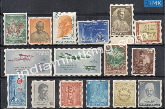 MNH India Complete Year Pack - 1961 - buy online Indian stamps philately - myindiamint.com