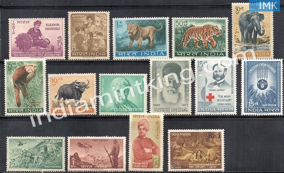 MNH India Complete Year Pack - 1963 - buy online Indian stamps philately - myindiamint.com
