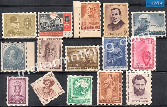 MNH India Complete Year Pack - 1964 - buy online Indian stamps philately - myindiamint.com