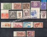 MNH India Complete Year Pack - 1967 - buy online Indian stamps philately - myindiamint.com