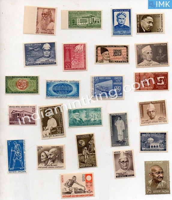 MNH India Complete Year Pack - 1969 - buy online Indian stamps philately - myindiamint.com