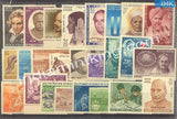 MNH India Complete Year Pack - 1970 - buy online Indian stamps philately - myindiamint.com