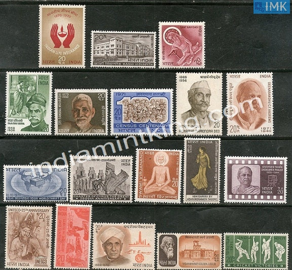 MNH India Complete Year Pack - 1971 - buy online Indian stamps philately - myindiamint.com