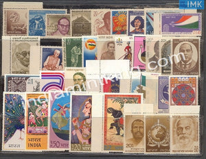 MNH India Complete Year Pack - 1973 - buy online Indian stamps philately - myindiamint.com