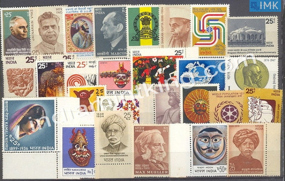 MNH India Complete Year Pack - 1974 - buy online Indian stamps philately - myindiamint.com