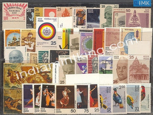 MNH India Complete Year Pack - 1975 - buy online Indian stamps philately - myindiamint.com
