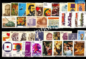 MNH India Complete Year Pack - 1976 - buy online Indian stamps philately - myindiamint.com