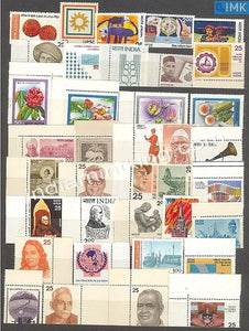 MNH India Complete Year Pack - 1977 - buy online Indian stamps philately - myindiamint.com