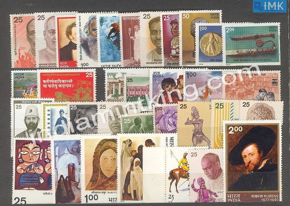 MNH India Complete Year Pack - 1978 - buy online Indian stamps philately - myindiamint.com