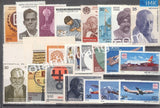 MNH India Complete Year Pack - 1979 - buy online Indian stamps philately - myindiamint.com
