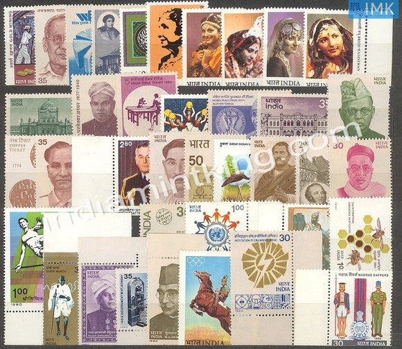 MNH India Complete Year Pack - 1980 - buy online Indian stamps philately - myindiamint.com