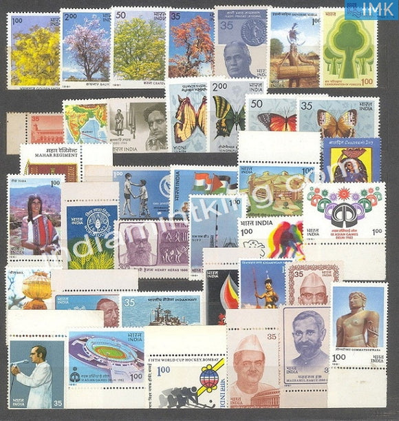 MNH India Complete Year Pack - 1981 - buy online Indian stamps philately - myindiamint.com