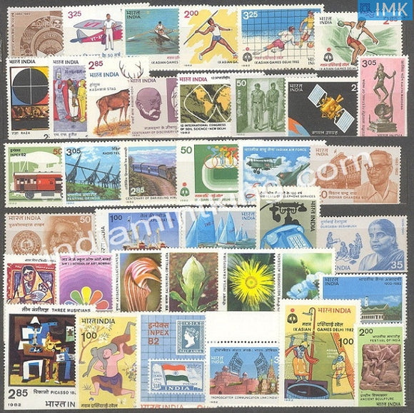 MNH India Complete Year Pack - 1982 - buy online Indian stamps philately - myindiamint.com