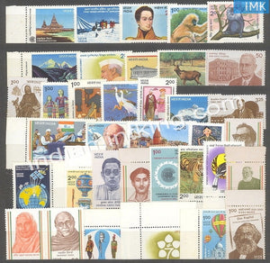 MNH India Complete Year Pack - 1983 - buy online Indian stamps philately - myindiamint.com