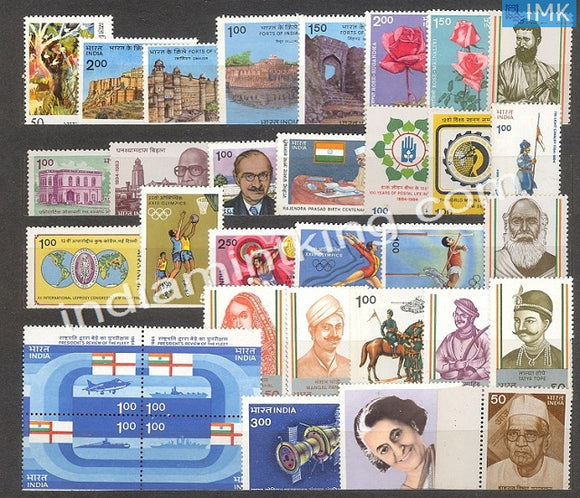 MNH India Complete Year Pack - 1984 - buy online Indian stamps philately - myindiamint.com