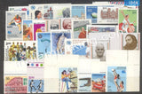 MNH India Complete Year Pack - 1986 - buy online Indian stamps philately - myindiamint.com