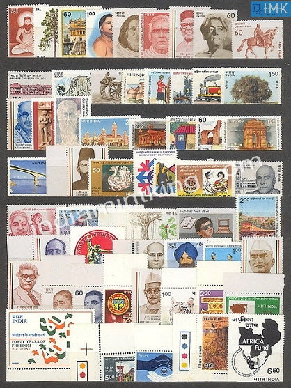 MNH India Complete Year Pack - 1987 - buy online Indian stamps philately - myindiamint.com