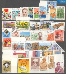 MNH India Complete Year Pack - 1990 - buy online Indian stamps philately - myindiamint.com