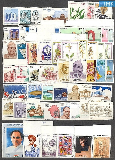 MNH India Complete Year Pack - 1991 - buy online Indian stamps philately - myindiamint.com