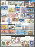 MNH India Complete Year Pack - 1992 - buy online Indian stamps philately - myindiamint.com