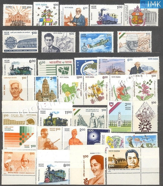 MNH India Complete Year Pack - 1993 - buy online Indian stamps philately - myindiamint.com