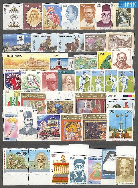 MNH India Complete Year Pack - 1996 - buy online Indian stamps philately - myindiamint.com