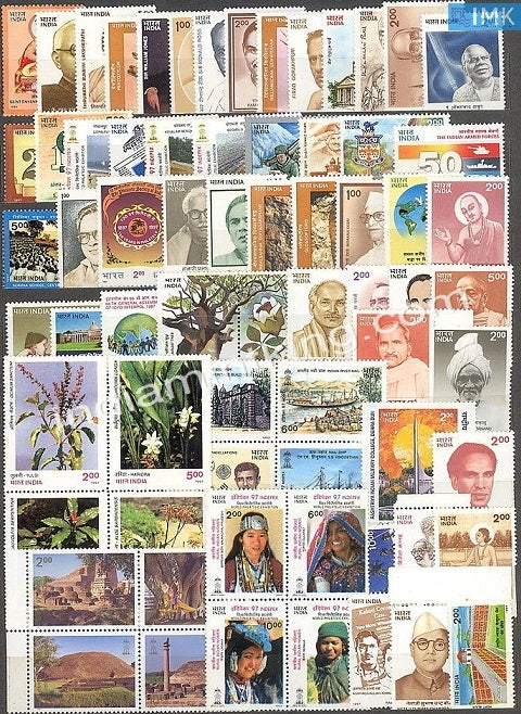 MNH India Complete Year Pack - 1997 - buy online Indian stamps philately - myindiamint.com
