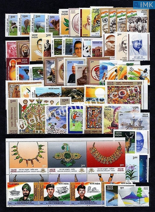 MNH India Complete Year Pack - 2000 - buy online Indian stamps philately - myindiamint.com