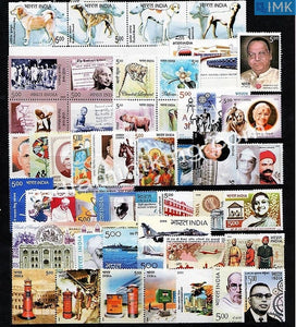 MNH India Complete Year Pack - 2005 (Without Guru Granth) - buy online Indian stamps philately - myindiamint.com